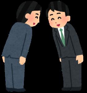 職場で元気なあいさつをするメリット | OISブログ