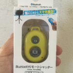 Bluetoothリモートシャッター