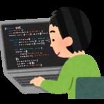 競技プログラミング