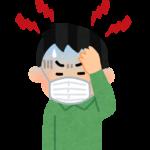 頭痛とマスク